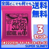 【買いまわり対象】ERNIE BALL(アーニーボール) #2223×3セット SUPER SLINKY[9-42]/ 定番エレキギター弦(セット弦)/ スリンキーシリーズ・スーパースリンキー 【送料無料】【smtb-KD】【RCP】:-p5