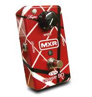 Dunlop/MXRエディ・バン・ヘイレン・シグネチャーモデル「EVH90」phase90【送料無料】【smtb-KD】