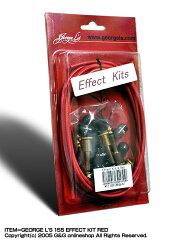 【安心の正規輸入品】【数量限定の大セール】GEORGE L'S 155 EFFECT KIT RED(レッド)※ジョージ...