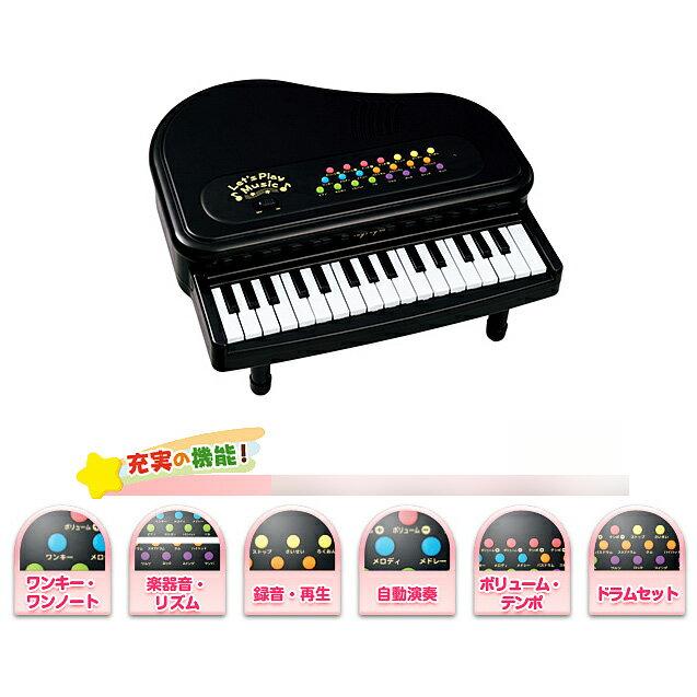 楽器玩具, ピアノ・キーボード ! Toy Royal 8868