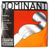 Thomastik INFELD DOMINANT バイオリン弦【G線4/4用】 G133 ナイロン/シルバー巻×1本【送料無料】【smtb-KD】【RCP】