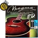 MAGMA GA140P Medium Light 012-016-024-034-044-054/アコースティックギター用セット弦フォスファーブロンズ ラウンドワウンド ミディアム ライト【送料無料】【smtb-KD】【RCP】 202106marason