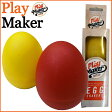 PlayMaker PMES1 EGG SHAKER PAIR:プレイメーカー:【送料無料】【smtb-KD】【RCP】
