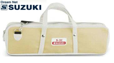 SUZUKI(鈴木楽器)「MP-214Ssh ソプラノメロディオンS-32C用ソフトケース」※鍵盤ハーモニカ・メロディオン用ケース※【送料無料】【smtb-KD】【RCP】:-p2
