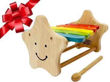 Edute【木琴/たたくおもちゃ】対象年齢:1歳〜 / VOILA (ボイラ) スマイリーシロフォン/S233 / 木のおもちゃ 木製玩具 出産祝い 1歳お祝い【送料無料】【smtb-KD】【楽ギフ_包装選択】【楽ギフ_のし宛書】【RCP】:-as-p5
