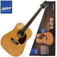 ASHTON SPD25NT STARTER PACK アコースティックギター【送料無料】【smtb-KD】【RCP】