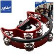 ASHTON DRT20DRD DRUM SET TAMBOURINE【送料無料】【smtb-KD】【RCP】