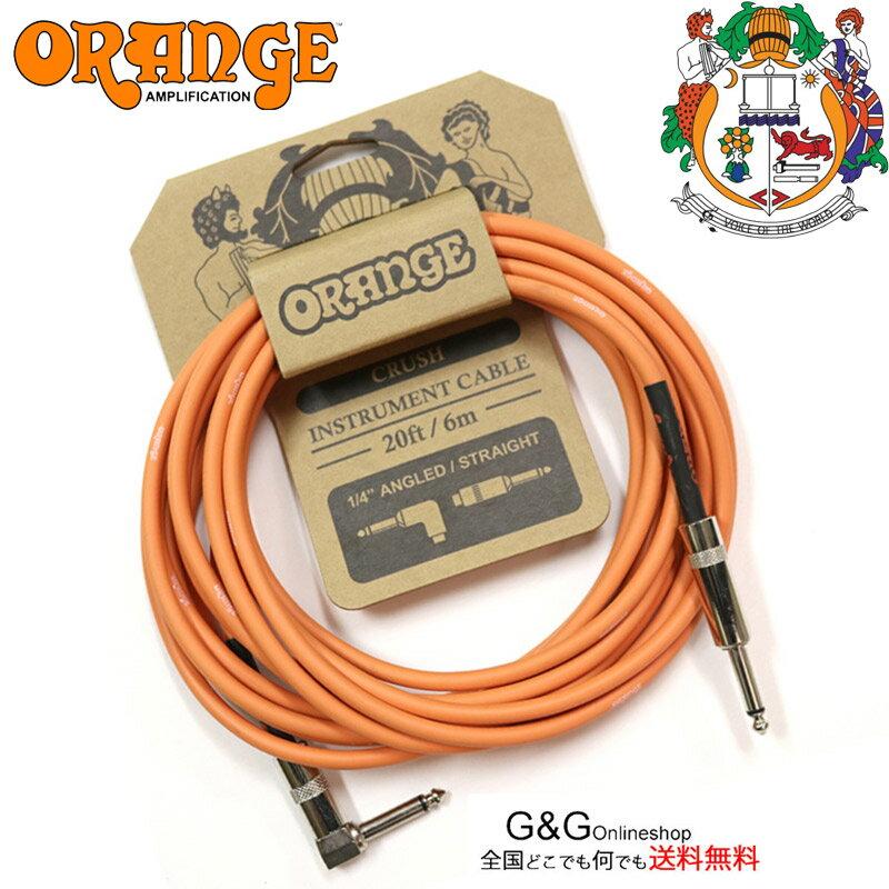 ケーブル, シールドケーブル ORANGE CA037 6m SL L ORANGE CRUSH Instrument Cable 20ft 6m 14 Straight