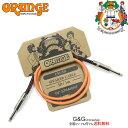 ORANGE スピーカーケーブル CA040 オレンジ 1m ストレートプラグ CRUSH Speaker Cable 3ft 1m 1/4