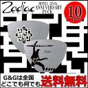 【限定モデル】【10枚セット】ZODIAC WORKS HOTEI 35th 布袋寅泰 デビュー35周年記念 ギター ピック ゾディアック ワークス ZODIAC 35th PICK【送料無料】【smtb-KD】【RCP】