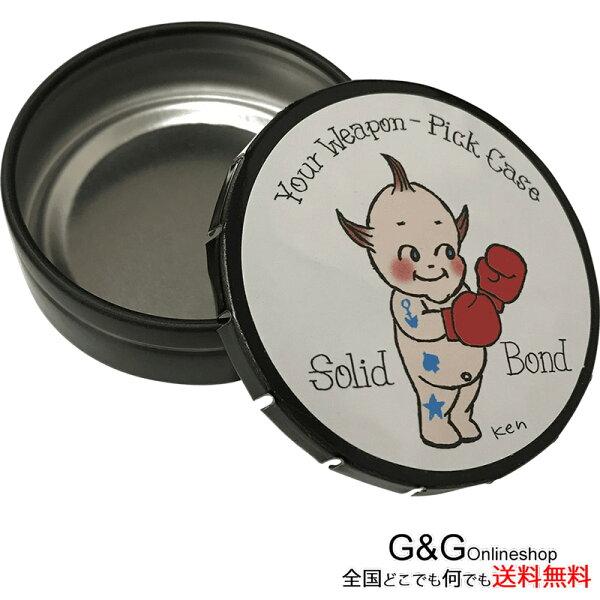 ソリッドボンド横山健デザインピックケースSolidbondKenYokoyamaDesignPickCase PICK-CASE