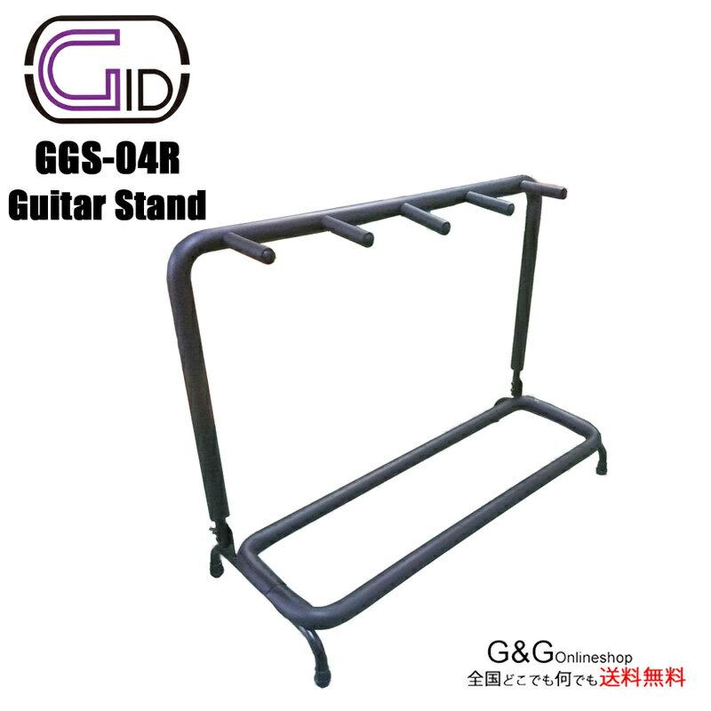 アクセサリー・パーツ, スタンド・ハンガー GID GGS-04R MULTI GUITAR STAND-4 4