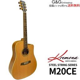 Kremona Guitars M20CE Dreadnought Style Guitar Cedar Top All Solid Model With LR Baggs Pickup クレモナ アコースティックギター エレアコ