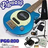 【期間限定!レビュー割】ピグノーズ アンプ内蔵 コンパクトなエレキギター 11点セット Pignose PGG-200 MBL Metallic Blue メタリックブルー ミニギター【送料無料】【smtb-KD】【RCP】