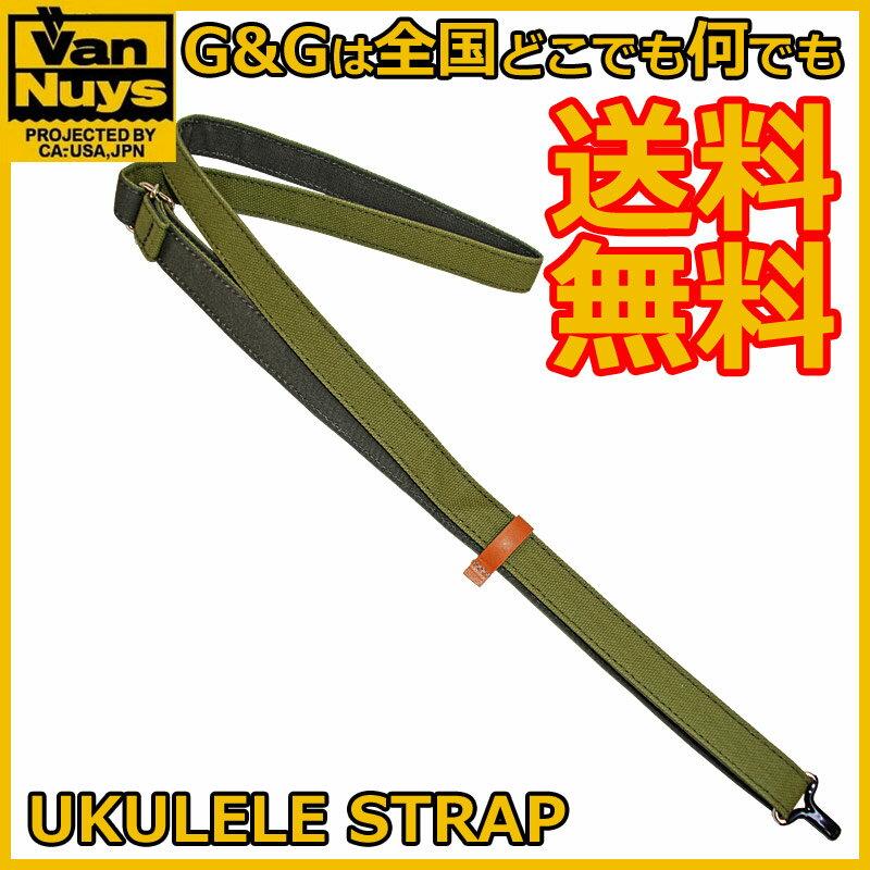 ウクレレ用アクセサリー・パーツ, その他 Van Nuys() USTP-VN OLV() smtb-KDRCP-p2