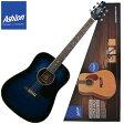 ASHTON SPD25TBB STARTER PACK アコースティックギター【送料無料】【smtb-KD】【RCP】