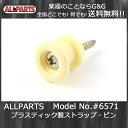 ALLPARTS AP-0673...