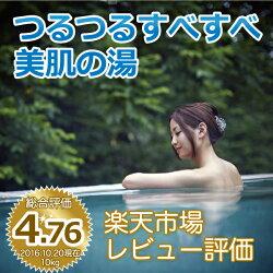 内モンゴル産天然重曹(入浴剤)【3kg】