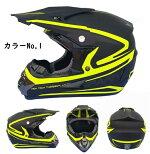 子供用 フルフェイス ヘルメット ストライダー モトクロス Sサイズのみ プロ レース 送料無料