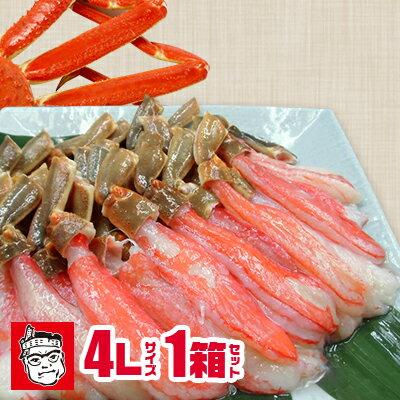 和食の老舗がんこが贈る生本ずわい蟹!