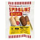 スーパーバランス20袋入/箱【非常食・栄養機能食品】