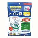 ベンリー袋/5枚セット【非常用トイレ・防災用品・携帯用トイレ】...