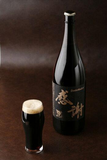 """【送料無料】【蔵元直営】圧巻のインパクト!!ドドンとストレートに日頃の感謝を伝える一升瓶ビール!!贈り物に最適です。""""感謝""""の一升瓶ビール2本セット(金色ビールと、黒ビール)"""
