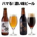 サンクトガーレン<感謝ビール2本 詰め合わせセット(金ビール