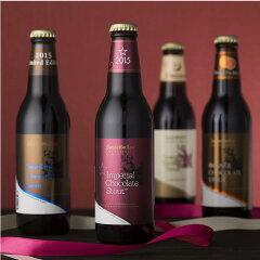 チョコレート不使用。ビールの原料のみでビターチョコ風味を表現した逸品【あす楽対応】【送料...