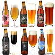 <春限定「さくら」ビール入>クラフトビール6種6本飲み比べセット【送料無料】【あす楽:14時〆切】
