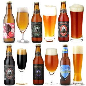 6本全てが違う味と香りのビール!春限定ビール『サンクトガーレンさくら』も入った飲み比べセッ...
