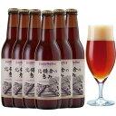 北鎌倉の湧水仕込み地ビール「北鎌倉の恵み」6本セット【本州送