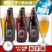 金・琥珀・黒3種の金賞地ビール6本セット 全て国際大会金賞受賞ビール【あす楽】【送料無料】