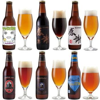 父の日限定ギフト【父の日3大特典付】父の日限定IPAビール入クラフトビール6種6本飲み比べセット<感謝ビール、ペールエール、世界一のIPAビール、黒ビールも>