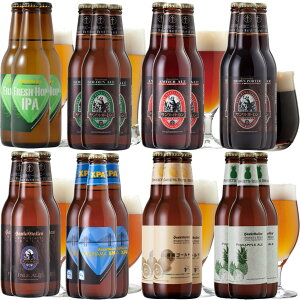 クラフトビール 8種24本 飲み比べセット<フレッシュホップ IPAビール、ペールエール、黒ビール、フルーツビール入>地...