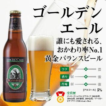 【送料無料】【日本一ウインナー&金賞ビールB(4-5人向)】