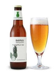 女子会 夏 フルーツビール 地ビール クラフトビール 神奈川夏に飲みたい☆パイナップルを使って...
