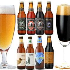 地ビール スイーツビール ギフト お中元8本全てが違う味と香りのビール!春夏限定湘南ゴールド...