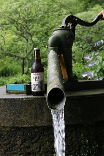 【サンクトガーレン直営店】【送料無料】【北鎌倉の名水で仕込んだビール】北鎌倉の恵みお試し3本セット