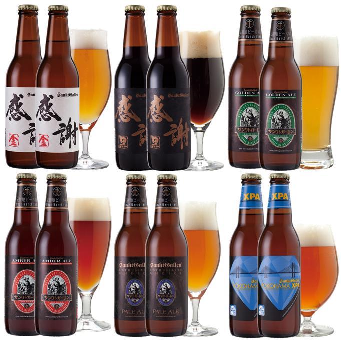 感謝ビール飲み比べセット ゴールデンエール アンバーエール ペールエール YOKOHAMA XPA 計12本 楽天