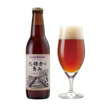 【サンクトガーレン直営店】【送料無料】神奈川天然水仕込みビール2種セット(4本入り)