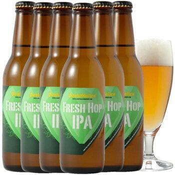 送料無料ハーベストブリュー初摘みホップ使用IPAビール