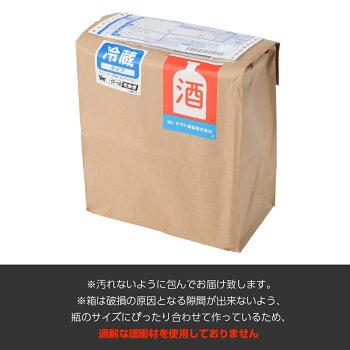 【あす楽】【送料無料】神奈川天然水仕込みビール2種×各2本[4本セット]【神奈川県_物産展】