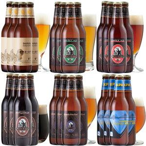 クラフトビール 6種24本 飲み比べセット 業務箱 <湘南ゴールド、IPAビール、黒ビール 入>【地ビール 詰め合わせ】...