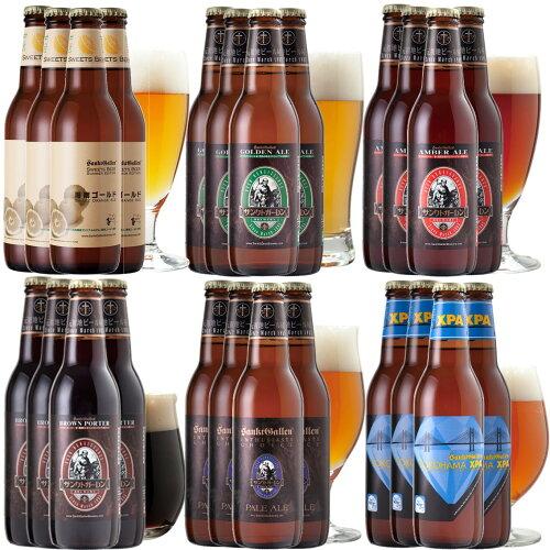 クラフトビール 6種24本 飲み比べセット 業務箱 <夏限定 湘南ゴールド、IPAビール、黒ビール 入>【地ビール 詰め...