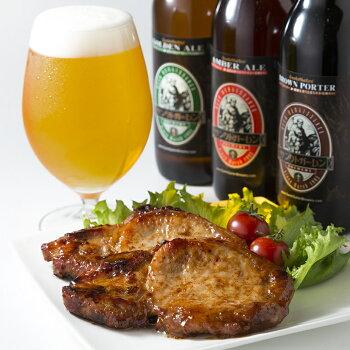 金賞地ビールと、厚木名物豚肉の味噌漬けのおつまみセット