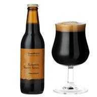 沖縄産黒糖を使用した黒ビールです。泡までしっかり黒糖風味で、後口にもふんわり黒糖の風味が...