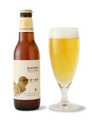 このビールを飲んでビール好きになりました☆日本一に輝いたフルーツビール!【サンクトガーレ...