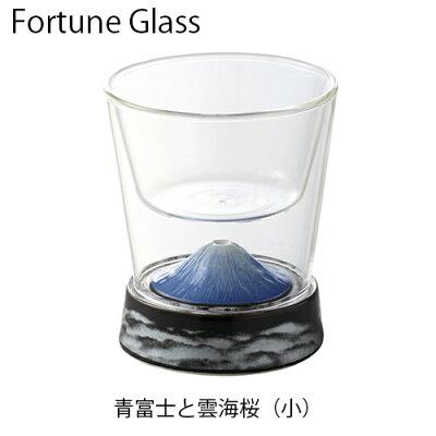焼酎グラス おすすめ 富士 セラミック 二重構造     ダブルウォール