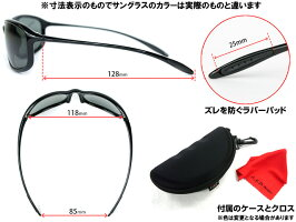 L.S.D.Designs☆ウルトラライト(UltraLight)偏光サングラスマットダークグレー/グレーグリーン